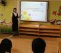 幼儿园教师个人成长三年规划大全