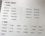 2019新人教版部编本五年级上册语文教学工作计划含教学进度表