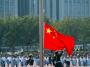 庆祝新中国成立70周年党课讲稿