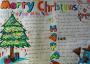 圣诞节英文手抄报