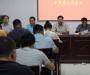安监局领导在党风廉政建设工作会议上的讲话