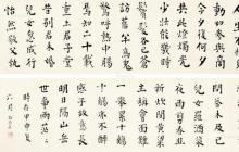 """唐代杜甫《赠卫八处士》中的诗句""""人生不相见,动如参与商"""",""""参与商""""指的是"""