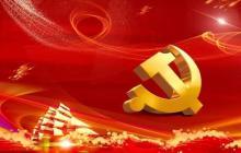 中国共产党政法工作条例心得体会