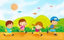 人教版小学1-6年级日积月累(全)
