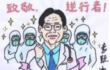 抗击新型肺炎疫情散文