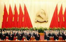 学习党史新中国史党课讲稿最新
