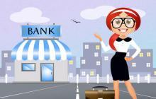 企业向银行借款申请书