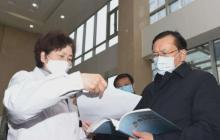 2020年幼儿园传染病疫情报告制度