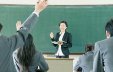 初中生法制教育教案