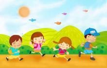 幼儿园入园礼仪教案