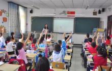 新教师个人三年发展规划三篇