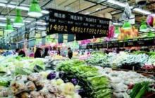 供货方案及质量保证措施3篇