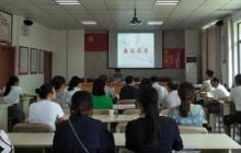 廉政教育专题党课讲稿:永葆共产党人的政治本色