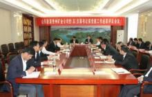 集团公司总经理个人述职报告3篇