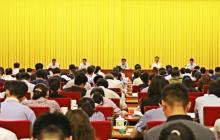 学习新时代中国特色社会主义思想心得体会3篇
