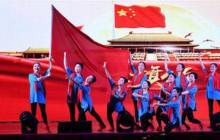 红旗颂朗诵稿原文《红旗颂》朗诵词