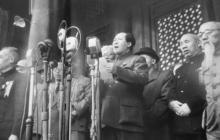 新中国史心得体会研讨交流发言