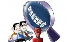 领导干部履行经济责任述职报告3篇